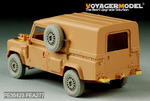Modern British Defender 110 Hardtop  (For HOBBY BOSS 82448)