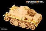 WWII German PzKpfw I Ausf C(VK601) w/smoke discharger(For hobby boss 82431)