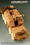 Modern 152mm ShkH DANA vz.77(For hobby boss 85501)