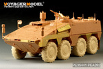 Modern German Boxer MRAV(For hobby boss 82480)