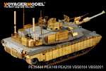 Modern US  M1A2 TUSK1  Abrams  Late Basic(For DRAGON3536)