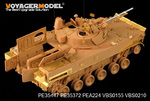 United Arab Emirates BMP-3 basic(For TRUMPETER01531)
