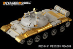 Russian IT-1 Missile tank Basic(For TRUMPETER 05541)