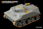 WWII Imperial Japanese Navy Type 2(Ka-Mi)Amphibious Tank(For DROGON 6678)