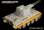 WWII German E-75 FlaKpanzer (For TRUMPETER 01539)