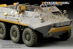 Mordern Russian BTR-60P APC (For TRUMPETER01542)