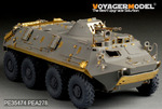 Mordern Russian BTR-60PB(For TRUMPETER 01544)