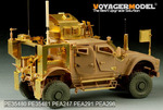 Modern US M-ATV MRAP Basic(For KINETIC Model  K61007)