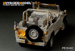 JSDF type 73 Light Truck (shin) (For TRUMPETER 05520)
