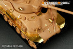 Modern IDF M51 Sherman(For TAMIYA 35323)