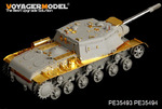 WWII Soviet SU-152 late production basic(For TRUMPETER 05568)