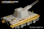 WWII German E-50 FlaKpanzer(For TRUMPETER 01537)