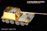 WWII German 8.8cm Pak 43 Waffentrager w/fenders(For DML 6728)