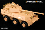 PLA PTL02 wheeled tank destroyer(hobby boss 82485)