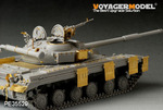 Modern Russian T-64 Medium Tank Basic(For TRUMPETER01578)
