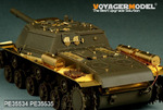 WWII Soviet SU-152 basic(For Bronco CB35109 CB35113)