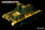 WWII Soviet T-26 Light Infantry Tank Mod.1931 Basic(FOR HOBBYBOSS 82494)