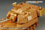 Modern US Army M109A6 Self-propelled howitzer(For TAMIYA 37012  / ITALERI372)