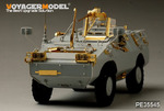 Modern Italian army  PUMA 4X4 Armored Vehicle(For TRUMPETER 05525)