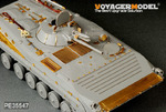 Modern Russian  BMP-1 IFV basic(For TRUMPETER 05555)