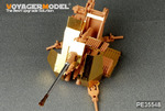 WWII German 37mm FlaK37(Gun barrel Includ)(For HOBBY BOSS)