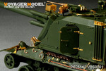 Modern French AUF1 basic(FOR MENG TS-004)