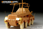 WWII German Sd.Kfz.263 8ROD early version(For AFV CLUB 35263)