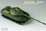 Modern Russian  Object 279 heavy tank (For PANDA HOBBY PH 35005)