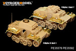 WWII German Pz.Kpfw.II Ausf.J (Gun barrel Includ)(FOR HOBBYBOSS 83803)