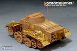 WWII German Pz.Kpfw.I Ausf.F (Late  version)(FOR HOBBYBOSS 83805)