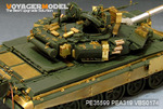 Modern Russian T-90 MBT basic(FOR MENG tS-006)