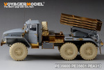 Modern Russian BM-21 Grad Multiple Rocket Launcher early Basic(For TRUMPETER 01013)