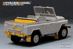 PLA BJ212 Military Jeep(For TRUMPETER)
