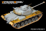 Modern US M48A3 Mod.B Basic( Gun barrel、 Machine Gun Includ)(For DROGON 3544)
