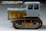 WWII Soviet ChTZ S-65 Tractor w/Cab(For TRUMPETER 05539)
