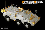 Modern Italian amry  PUMA 6X6 Armored Vehicle(smoke discharger include )(For TRUMPETER 05526)