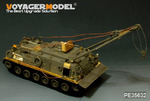 Modern US Army M88A1 Recovery Vehicle(smoke discharger include )(For AFV AF35008)