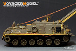 Modern German M88A1G Recovery Vehicle(smoke discharger include )(For AFV AF35S33)