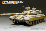 Modern Russian T-64A Mod.1981 MBT (smoke discharger include )(For TRUMPETER 01579)