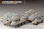Mordern Russian BTR-80 basic(smoke discharger include )(For TRUMPETER 01594)