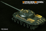 Modern Russian  Object 279 Heavy Tank(For TAKOM 2001)