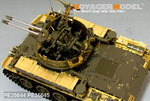 Modern US M42A1 Duster late version basic(For AFV 35042)