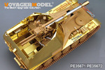 WWII German self-propelled howitzer Wespe basic ( Gun barrel Include)(For TAMIYA 35200)