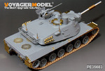 Modern German MBT-70 (Gun barrel ,smoke discharger,atenna base include)(For DRAGON3550)