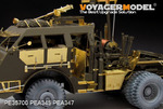 WWII US M26 Recover Vehicle basic(For TAMIYA 35230 35244)