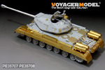 Russian  JS-4 (Object 245) Heavy Tank Basic(For TRUMPETER 05573)