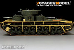 WWII Russian T-35 Heavy Tank Basic ( Gun barrel Include)(For HobbyBoss 83841)