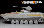 CHINESE PLA WZ505 IFV (For For TRUMPETER 05557)