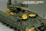 "Modern Russian ""Terminator"" Fire Support Combat Vehicle BMPT (Gun barrel ,smoke discharger include)"