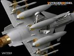 1/72 J-10 Fighter Upgrade Detail Set (For TRUMPETER 01611)
